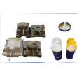 坦克模型硅胶